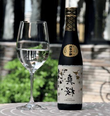 japosake