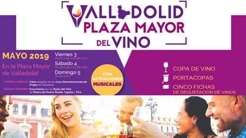 'Valladolid, Plaza Mayor del Vino'