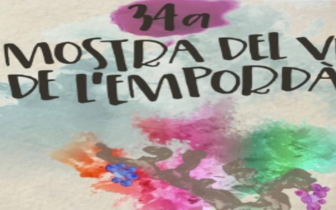 Mostra del Vi de l'Empordà a Figueres