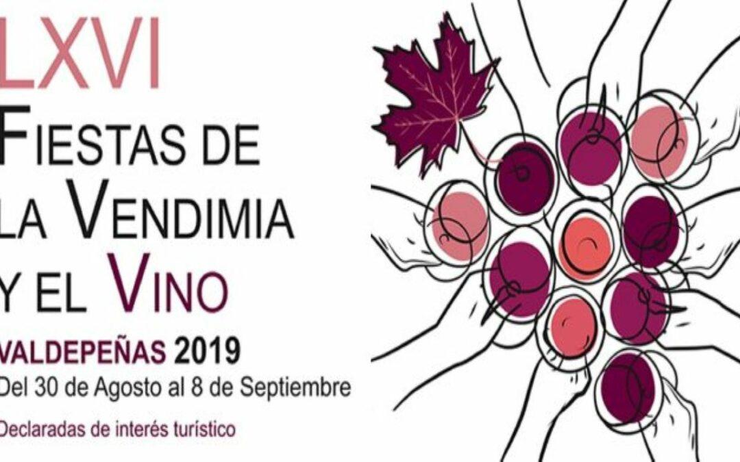 Fiestas de la Vendimia y el Vino de Valdepeñas 2019