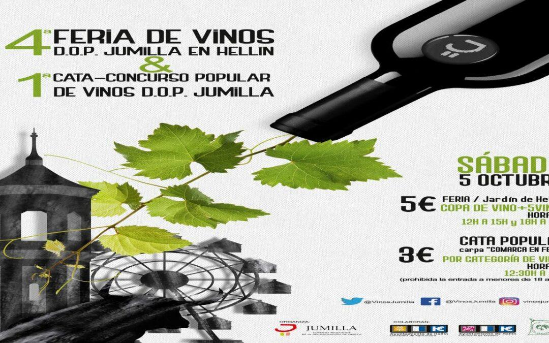 4ª Feria de Vinos DOP Jumilla en Hellín